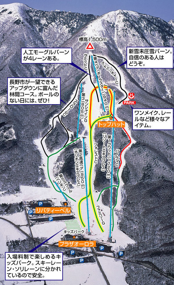 Iizuna Resort Piste / Trail Map