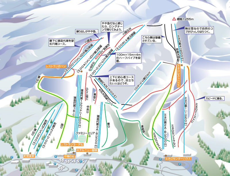 Inawashiro Ski Piste / Trail Map