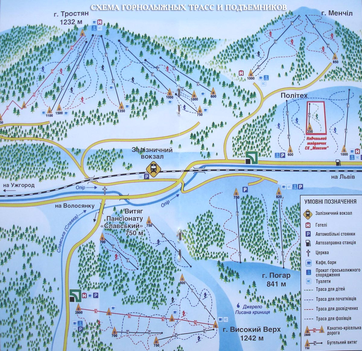 Slavsko Piste / Trail Map