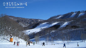 Aizu Kogen Takahata photo